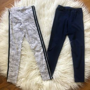 Old Navy Bottoms - Old Navy Leggings Bundle 🔘🔷